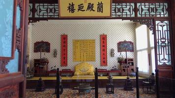 trono do imperador chinês na cidade proibida