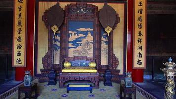 trono del emperador chino en la ciudad prohibida video