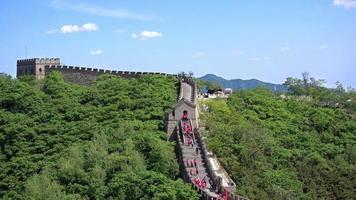 muralha da China