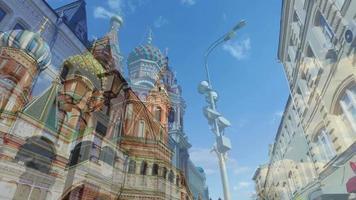 Moskau Russland Wahrzeichen