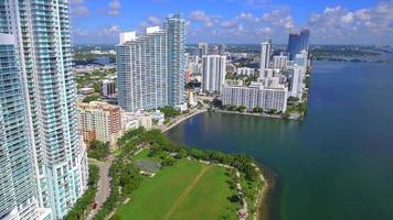 condomini highrise edgewater miami