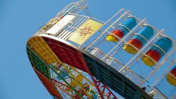 parque de atracciones: carrusel