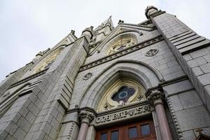 The facade of St. Mary's Basilica in Halifax