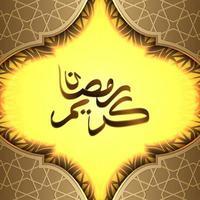 carte de voeux ramadan kareem vecteur