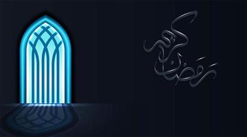 Islamic design mosque interior for eid or ramadan vector