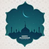 Abstract Islamic happy muharram card background