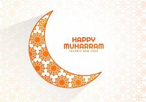 Happy Muharram holiday card background with moon