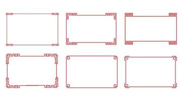 Chinese red rectangle frame set vector