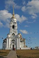 The bell tower of the Dormition Cathedral in Vladimir, Russia photo