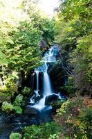 Ryuzu no taki waterfall photo