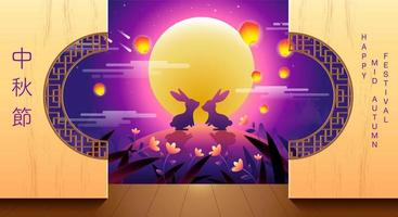 Happy Mid Autumn festival with rabbit silhouettes on hill vector