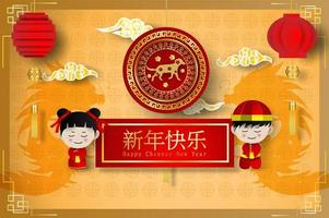 Paper art of Happy Chinese New Year with Dog vector