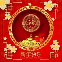 Paper art of Happy Chinese New Year vector