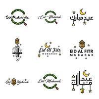 Eid Mubarak Calligraphy icon set  vector