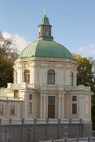 palacio en oranienbaum, rusia foto