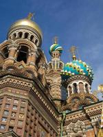 The Church of the Savior on Spilled Blood photo