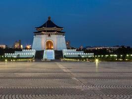 Chiang Kai-shek memorial photo