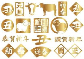 Year of the ox Japanese gold icon set vector