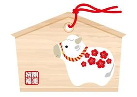 Japanese decoration for the new year of the ox vector