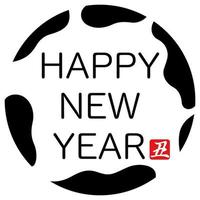 Happy New Year's round sign vector