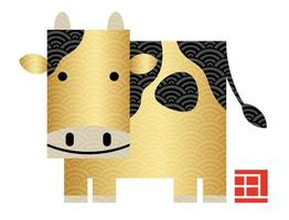 Geometric cow for the year of the ox vector