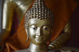 Buddha smiling face photo