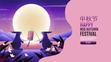 Mid autumn festival rabbits at water landing page vector