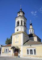 Nicolo-Kremlin (Nicolo-Kremlevskaya) church. Vladimir, Golden ring of Russia. photo