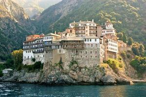 mosteiro Gregoriat
