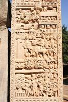 Detail of the gate at Great Buddhist Stupa in Sanchi