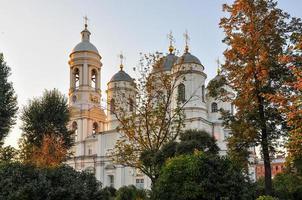 Orthodox Church. photo