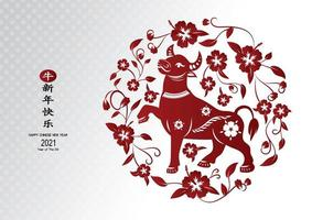 Chinese new year 2021 ox in floral circular pattern