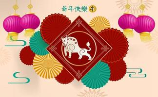Chinese new year 2021 ox and Asian element design