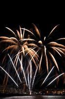 Fireworks photo