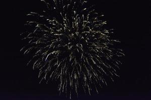 Firework ball photo