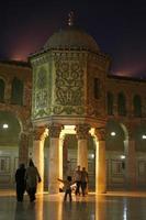 SYRIA DAMASCUS OMAIJAD MOSQUE photo