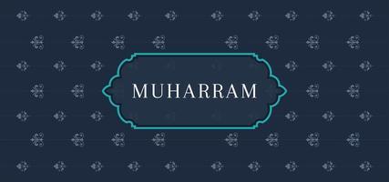Islamic Muharram Greeting Banner  vector