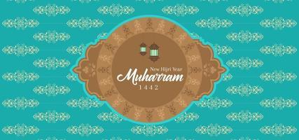 Happy Muharram Greeting Banner Card vector