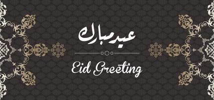 Ornate Islamic Eid ul-Azha Greeting Card Design Template vector