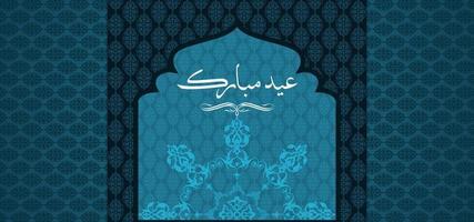 Blue Islamic Eid ul-Azha Greeting Card Design Template vector