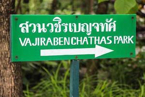 firmar el parque del parque vajirabenchathas. foto