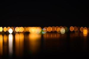 Night city defocused lights background