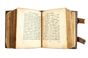 Open old cyrillic book photo