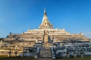 white pagoda , golden mountain in Ayutthaya