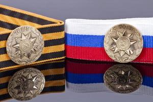 Badge struck at the Saint-Petersburg mint for victory day photo