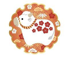 Year Of The Ox New Years Round Greeting Symbol