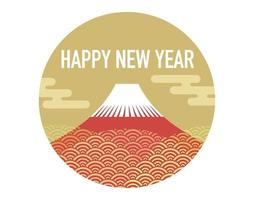 New Years Round Greeting Icon  vector