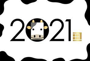 2021 año del buey plantilla de tarjeta de año nuevo