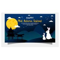Mid Autumn Festival design with rabbits looking at moon vector