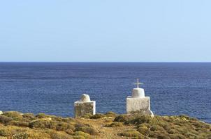 Milestone at Folegandros photo